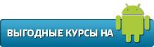 В каком банке обменять гривны на рубли миасс