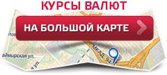 Альфа банк кредит на покупки